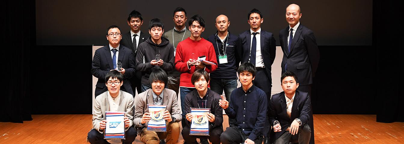 日本スポーツ界に必要な人材をつくる。