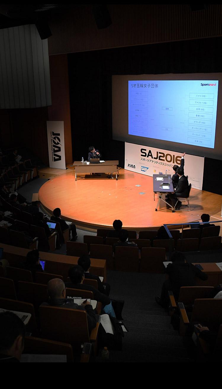 日本スポーツアナリスト協会(JSAA)のミッション