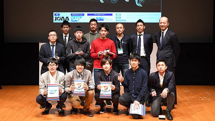 SAPスポーツアナリティクス甲子園 写真